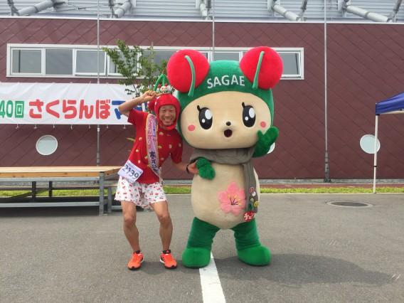 寒河江市「第40回さくらんぼマラソン大会」チェリンちゃんを付けて走りました。