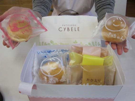シベールお菓子