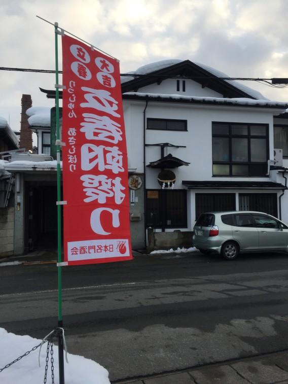千代寿虎屋