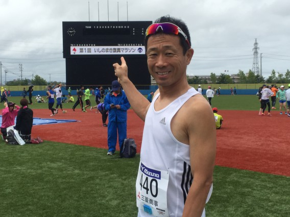 石巻マラソン