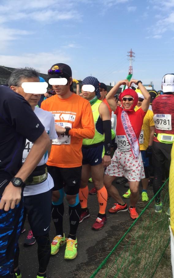 寒河江マラソン
