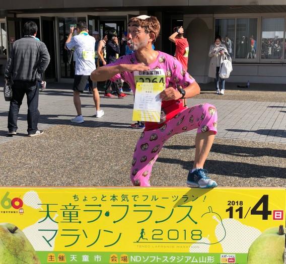 天童ラ・フランスマラソン 変なおじさんで走ってきました~。
