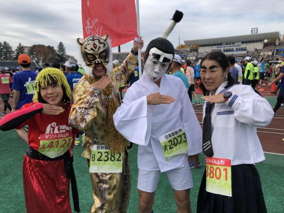 天童ラフランスマラソン2019