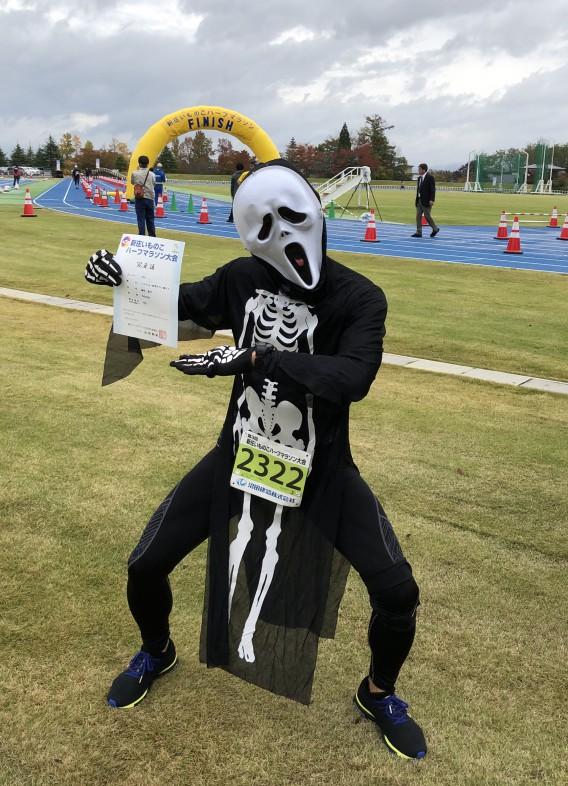新庄いものこハーフマラソン、ハロウィンのつもりで走りました。